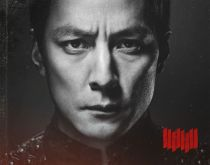 Daniel Wu as Sunny - Into the Badlands _ Season 1, Gallery - Photo Credit: James Minchin III/AMC