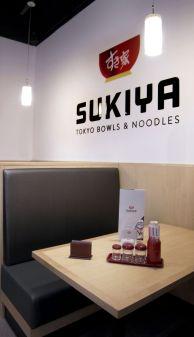 sukiya00004