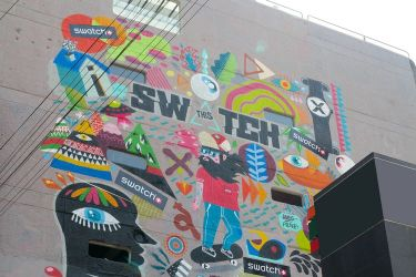 SWATCH MURAL00002